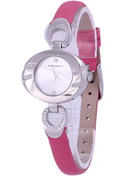 женские часы Romanson RN0391QLW(WH)PINK. Коллекция Leather