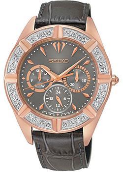 Японские наручные  женские часы Seiko SKY684P1. Коллекция SEIKO LORD