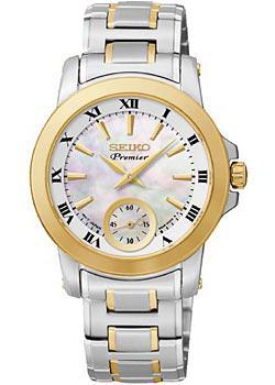 Японские наручные  женские часы Seiko SRKZ66P1. Коллекция Premier