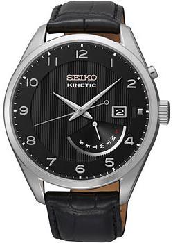 Купить Японские наручные мужские часы Seiko SRN051P1. Коллекция Conceptual Series Dress