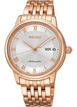 Японские наручные  женские часы Seiko SRP880J1. Коллекция Presage