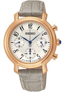 Японские наручные  женские часы Seiko SRW872P1. Коллекция Conceptual Series Dress