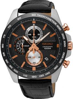 Японские наручные  мужские часы Seiko SSB265P1. Коллекция Conceptual Series Sports.