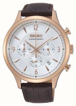 Японские наручные  мужские часы Seiko SSB342P1. Коллекция Conceptual Series Sports.