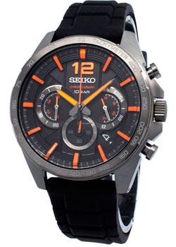 Японские наручные  мужские часы Seiko SSB351P1. Коллекция Neo Sports.