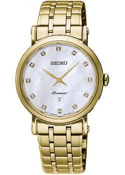 Японские наручные  женские часы Seiko SXB434P1. Коллекция Premier