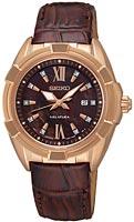 где в москве купить японские часы сейко в торговых центрах: