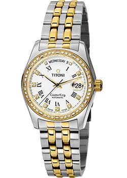 Швейцарские наручные мужские часы Titoni 787-SY-DB-330. Коллекция Сosmo King