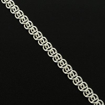 Это может вас заинтересовать.  Серебреная цепочка.  Серебро 925 пробы.