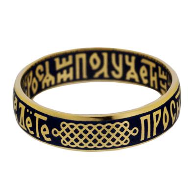 Серебряное кольцо  BL_2.22.17